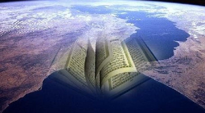 Apprendre Le Verset du Trône (Ayat al-Kursî) S2 V255